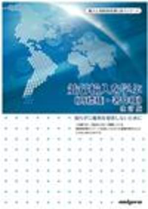 Img_publications_0076